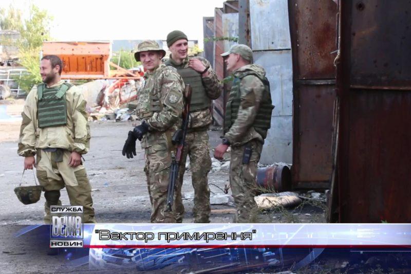 «Карітас» осмислює український та світовий досвід миробудування (ВІДЕО)