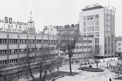 Чи пам'ятаєш ти радянський Івано-Франківськ? (ФОТО-ТЕСТ)