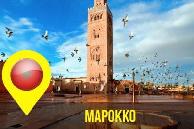 Марокко (АУДІО)