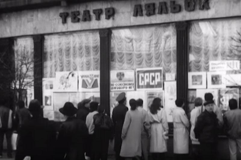 Виставка плакатів, голодування православних (1991) та франківський авіаполк (1994) (ВІДЕО)