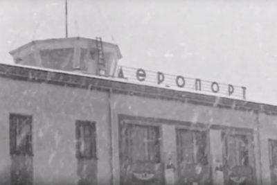 Робота нового аеропорту (1962) та життя інституту Нафти і Газу (1974-75) (ВІДЕО)