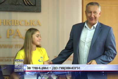 """Танцівниця Соломія Ткачівська стала  """"спортсменкою червня"""" (ВІДЕО)"""