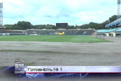 """Стадіон """"Рух"""" підготували до матчів Першої ліги (ВІДЕО)"""