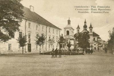 Про імператорські площі Станиславова (ВІДЕО)