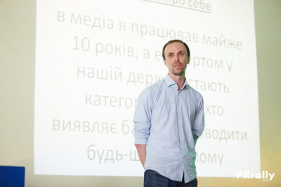 Тарас Кобець про розіграші у соцмережах: «Халява — то невмируща сила»