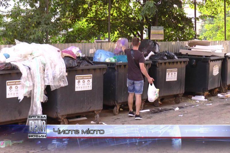 Схему санітарної очистки міста створять в Івано-Франківську (ВІДЕО)