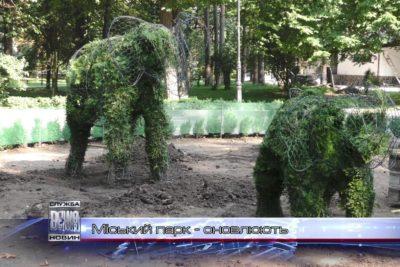 """В Міському парку """"поселилися"""" слони (ВІДЕО)"""