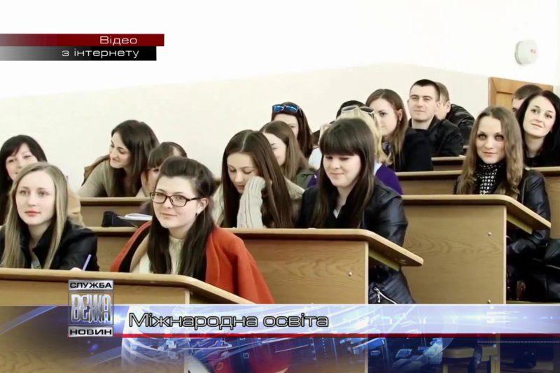 Прикарпатський національний університет заручився підтримкою варшавської Академії Мистецтв (ВІДЕО)