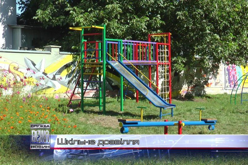 В Івано-Франківську споруджують дитячі ігрові майданчики (ВІДЕО)