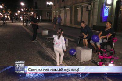 В Івано-Франківську  вулицю Лесі Українки перетворили на  громадський простір (ВІДЕО)