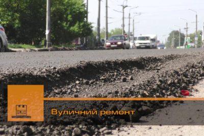 Відрізок вулиці Галицької ремонтують в Івано-Франківську (ВІДЕО)