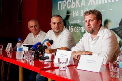 Пилип Іллєнко, Сергій Лавринюк та Віктор Вінтоняк (АУДІО)