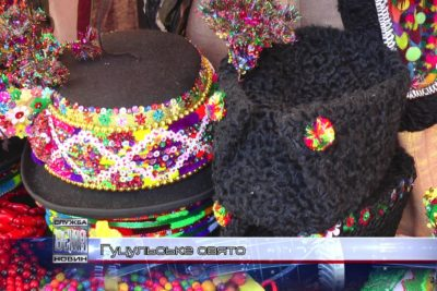 День гуцульської культури відзначили в Івано-Франківську (ВІДЕО)