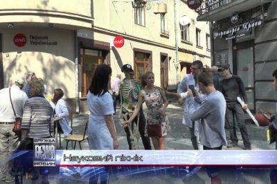 Науковий пікнік відбувся в Івано-Франківську (ВІДЕО)