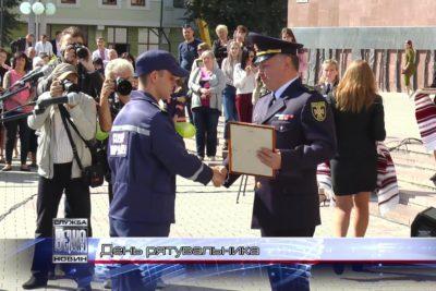 Прикарпатські рятувальники відзначили професійне свято (ВІДЕО)