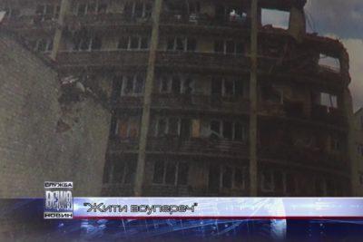 Збірку історій про війну на Донбасі презентували в Івано-Франківську (ВІДЕО)