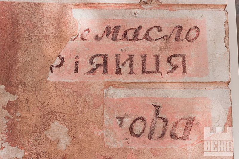 Реставрація вивісок у місті: вулиця Шевченка, 74 (ФОТО)