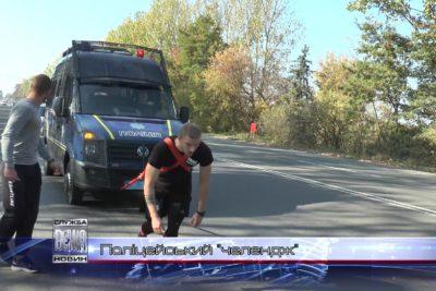 Іванофранківський патрульний втановив особистий рекорд (ВІДЕО)