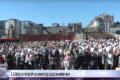Івано-Франківські школярі потрапили до Книги рекордів України (ВІДЕО)