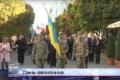 В Івано-Франківську пишно відсяткували Покрову (ВІДЕО)