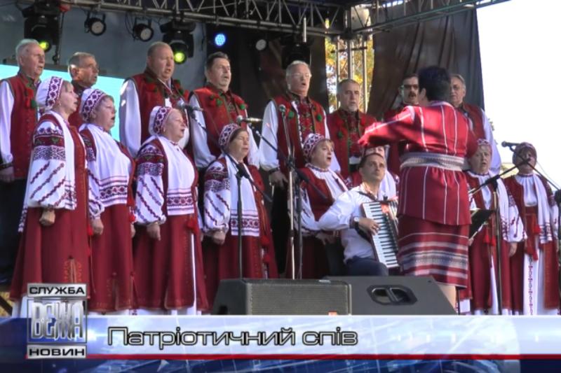 В Івано-Франківську відлунав Фестиваль патріотичної пісні(ВІДЕО)