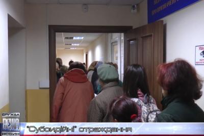 Івано-Франківська мерія незадоволена обслуговуванням в соцзабезі (ВІДЕО)
