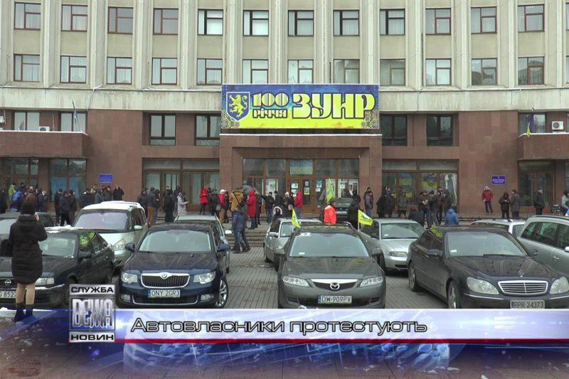 """Власники """"євроблях"""" мітингували в Івано-Франківську (ВІДЕО)"""