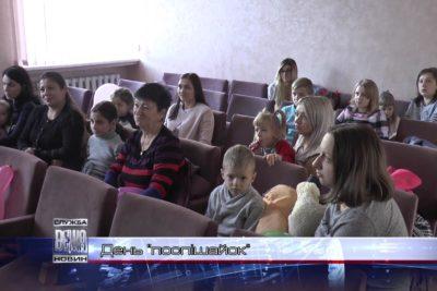 В Івано-Франківську відзначили День передчасно народжених дітей (ВІДЕО)