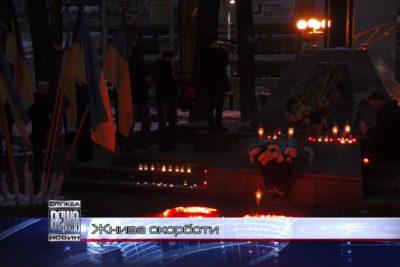 В Івано-Франківську вшанували жертв Голодомору (ВІДЕО)