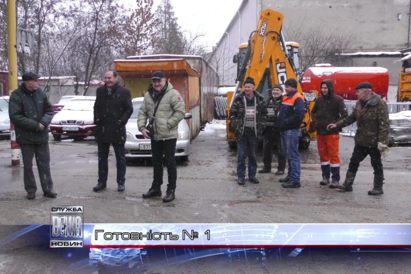 Снігоприбиральна техніка в Івано-Франківську готова до погодних катаклізмів (ВІДЕО)