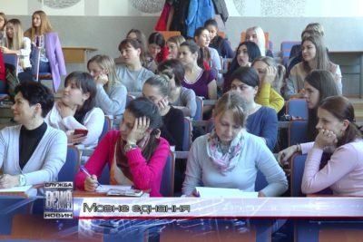 Відомі іванофранківці долучилися до Всеукраїнського диктанту національної єдності (ВІДЕО)