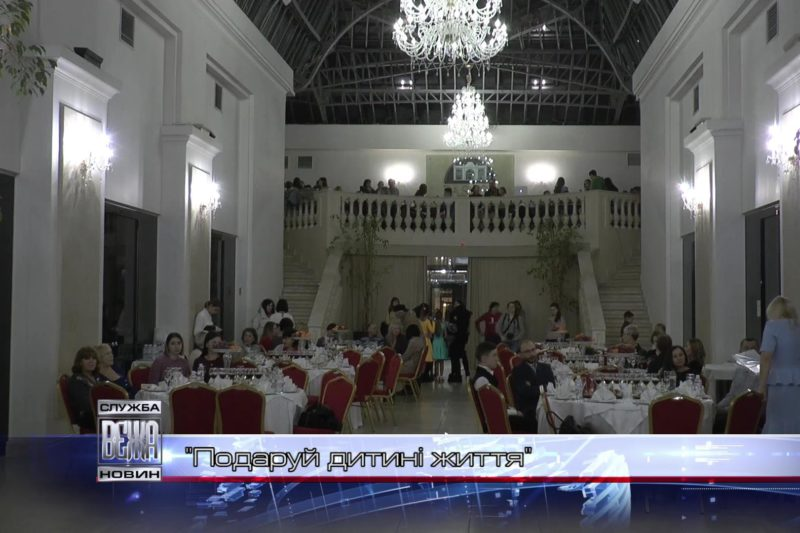 Всеукраїнський день добрих справ відзначили в Івано-Франківську (ВІДЕО)