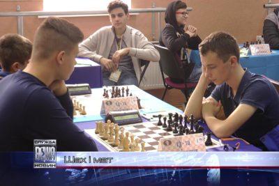В Івано-Франківську відбувся півфінал Чемпіонату України з шахів серед дітей (ВІДЕО)
