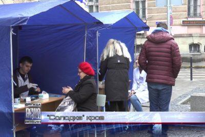 В Івано-Франківську відзначили Всесвітній день боротьби проти діабету (ВІДЕО)