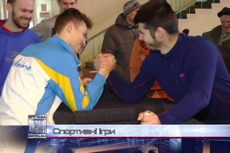 В Івано-Франківську відбулися спортивні ігри для людей з інвадіністю (ВІДЕО)