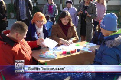 В Івано-Франківську  відкрили Інклюзивно-ресурсний центр  для особливих дітей (ВІДЕО)