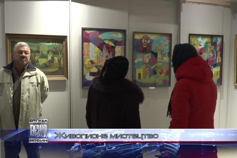 В Івано-Франківську презентували виставку живописця Августа Басюка (ВІДЕО)