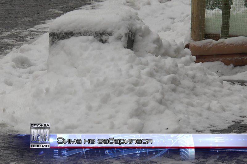 Синоптики прогнозують суттєве погіршення погодніх умов (ВІДЕО)