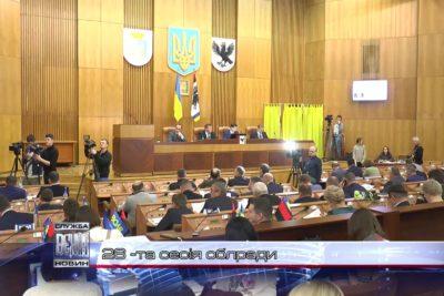 Івано-Франківська облрада -  проти  підвищенння цін на газ для населення (ВІДЕО)