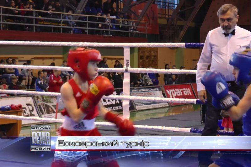 В Івано-Франківську відбувся Міжнародний турнір з боксу (ВІДЕО)