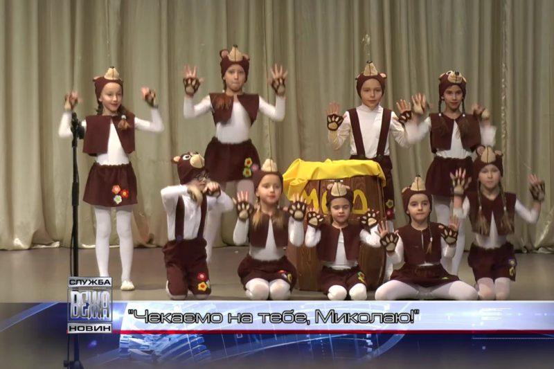 Івано-франківські школярі влаштували святковий концерт  (ВІДЕО)
