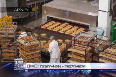 За підсумками року на  Прикарпатті до зведеного бюджету мобілізовано 10,8 млрд. гривень (ВІДЕО)