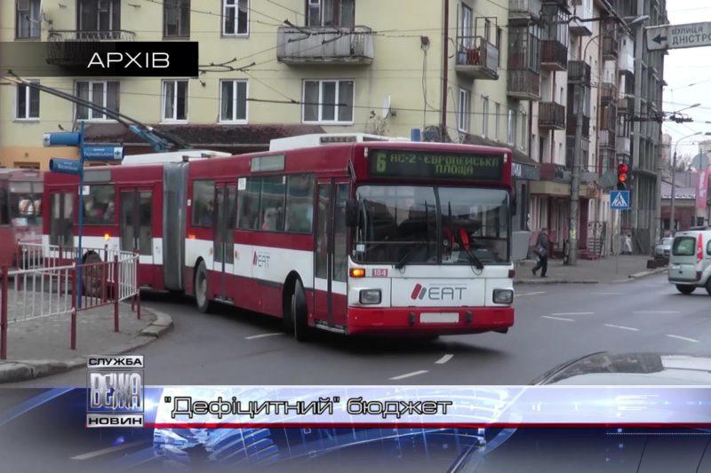 В Івано-Франківській мерії  роз'яснили особливості міського  бюджету -  2019 (ВІДЕО)