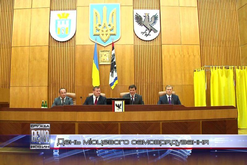 На Прикарпатті визначили переможців програм розвитку місцевого самоврядування (ВІДЕО)