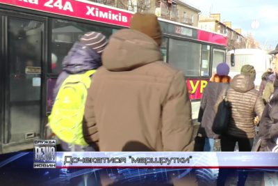 В Івано-Франківську накладають штрафні санкції на порушників пасажирських перевезень (ВІДЕО)