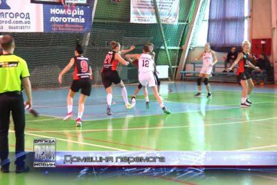 Івано-франківські баскетболістки здобули другу перемогу поспіль (ВІДЕО)