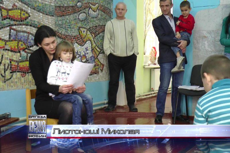 """Футболісти """"Прикарпаття"""" стали листоношами Миколая (ВІДЕО)"""