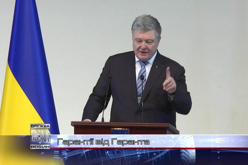 Президент України розповів івано-франківським студентам про плани розвитку освіти (ВІДЕО)