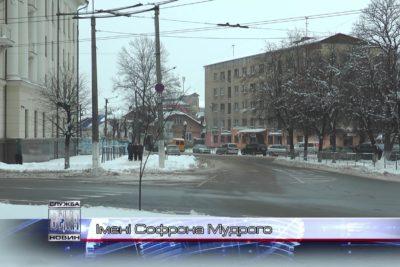 В Івано-Франківську з'явилася вулиця Софрона Мудрого (ВІДЕО)