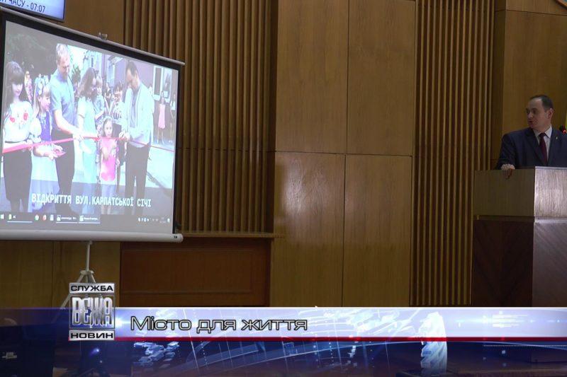 Мер Івано-Франківська відзвітував перед депутатами міськради (ВІДЕО)